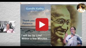 Gandhi Katha